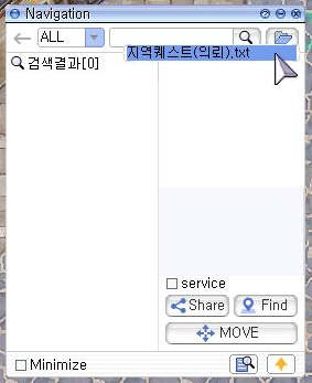 Loading a text file into navi screenshot