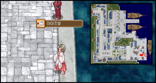 Ambassador of Amatsu screenshot