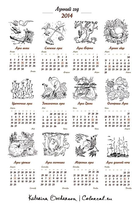 calendar-s.jpg