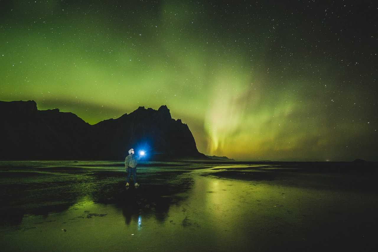 Best place to see the Northern Lights in south Iceland's cover picture