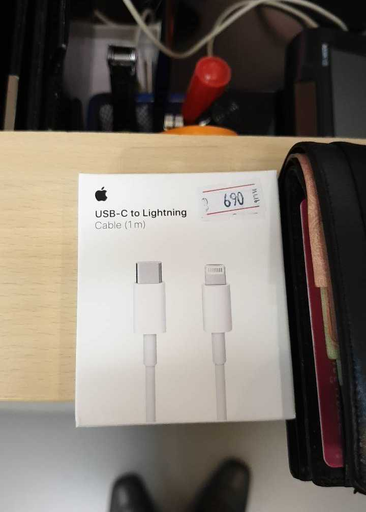 Apple USB-C to Lighting Cable