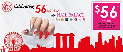 >Nail Palace