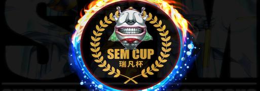 SEM Cup #1 | Duel Links Meta