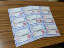 ゆうパケットのテンプレートを追加しました!宛名印刷を今すぐ無料でお使いいただけます!のサムネイル