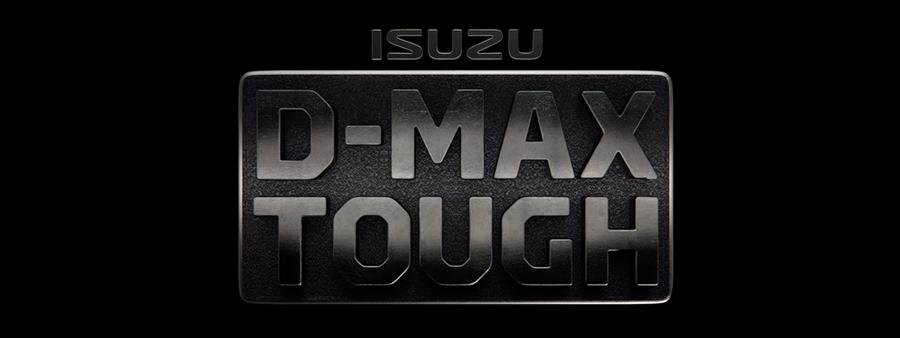 Isuzu D-max campaign still of logo