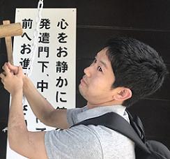 成田和彦の画像