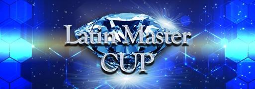 Latin Master Cup Duos #1 | YuGiOh! Duel Links Meta