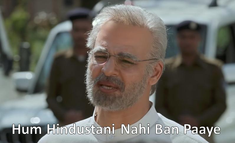 Vivek Oberoi As PM Narendra Modi Hum Hindustani Nahi Ban Paaye