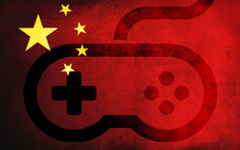 China Game License Database
