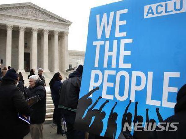 대법원, 4년동안 미투표 유권자 명부삭제 허용