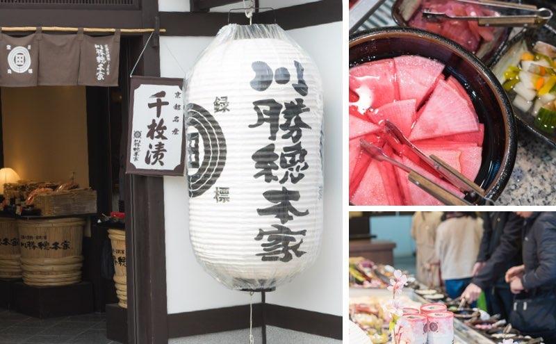 Kawakatsu scene 01
