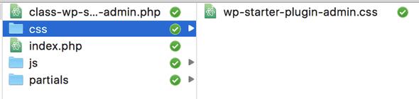 WordPress Plugin Boilerplate Admin CSS Folder