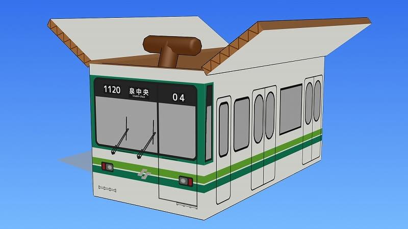仙台市地下鉄1000系