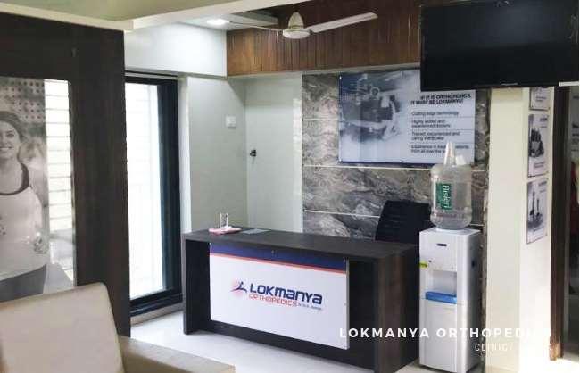 Lokmanya Orthopedics at Dadar