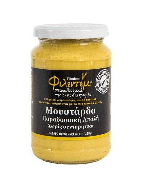 Γλυκό του κουταλιού κεράσι- 453g - Sarantis