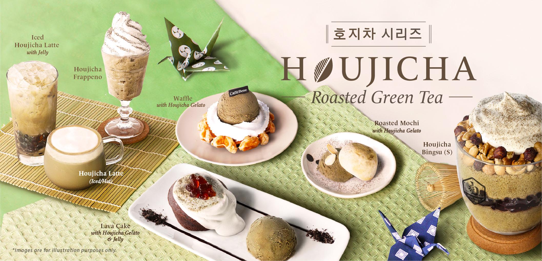 甜品店 Caffè Bene 推出【Houjicha 焙茶】甜品系列,甜品控一定要试一试!