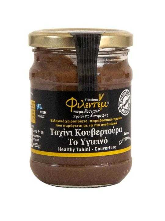 Tahini au Chocolat - 200g