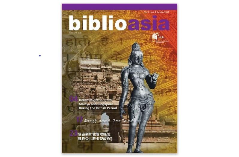 BiblioAsia 3-3 cover