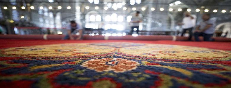 Fatih Cami