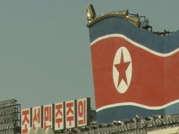 국무부, 북한 여행금지 연장…2019년 8월31일까지