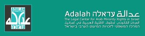 Discriminatory Laws Database