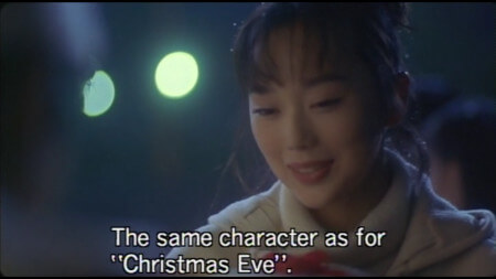 "Kiyomi explaining that the characters used to spell her name can also mean ""Christmas Eve"""
