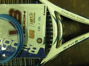 Kimiko Date-Krumm's racquet
