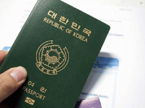 한국 정부, 여권법 개정 움직임…유효기간 다양