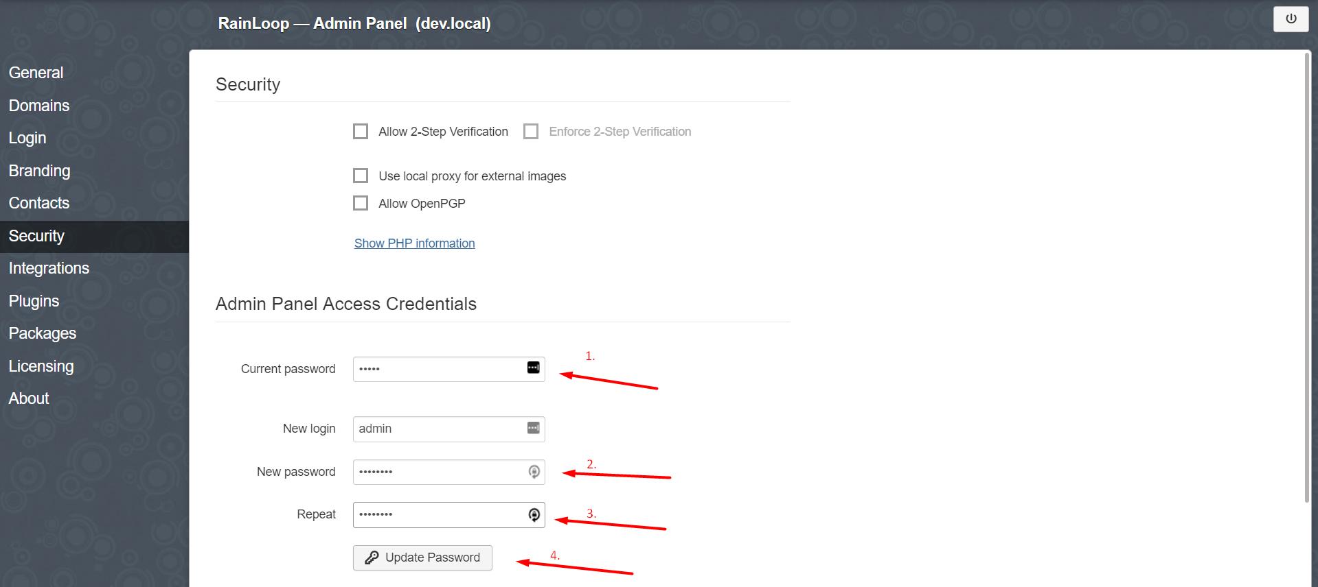 Rainloop admin password change page