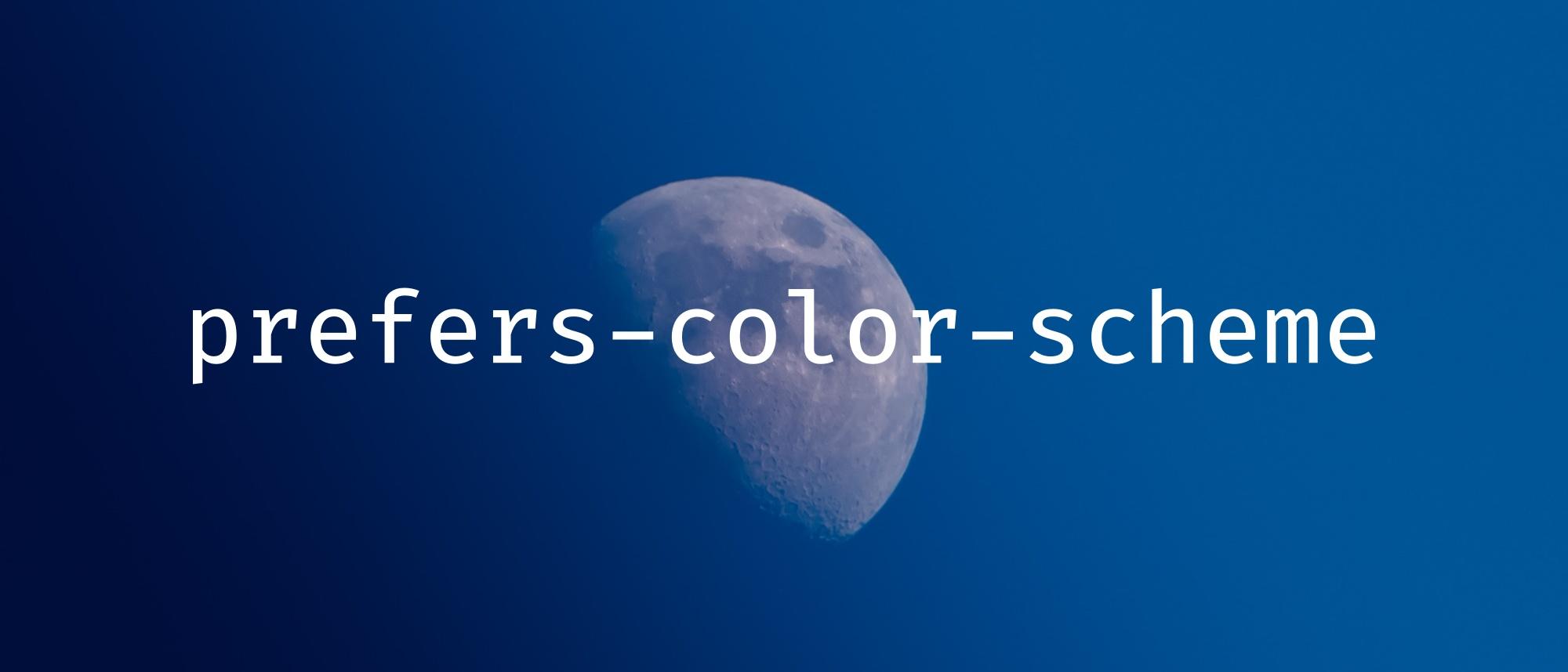 เพิ่มธีมสีมืดให้เว็บไซต์ด้วย prefers-color-scheme