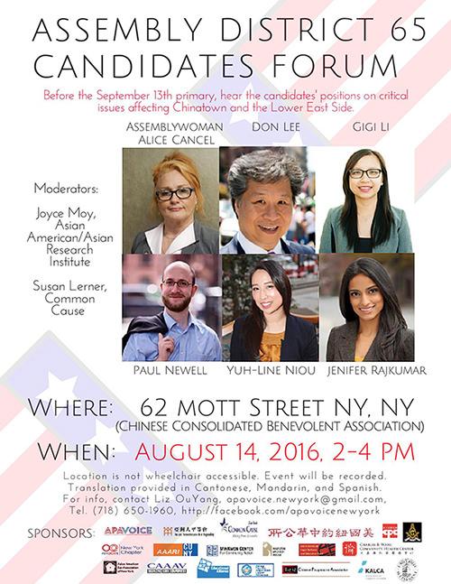 8.14candidatesforum.jpg