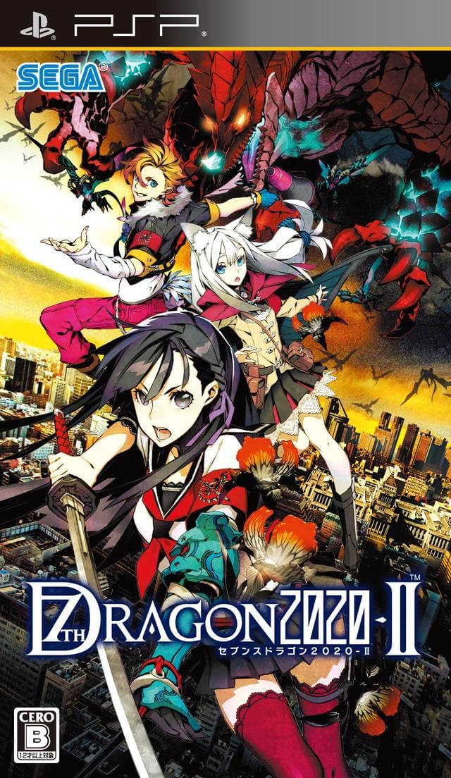 Coverart image of 7th Dragon 2020-II psp