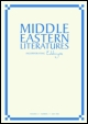 Fiction and Colonial Identities: Arsène Lupin in Arabic