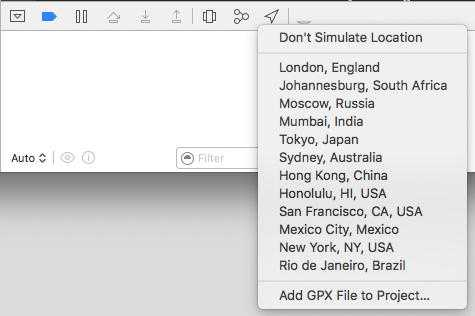 GPS Bar in Xcode Debugger