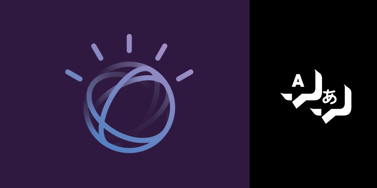 Translate SMS Messages With IBM Watson and Vonage