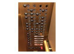 Elevator user interface
