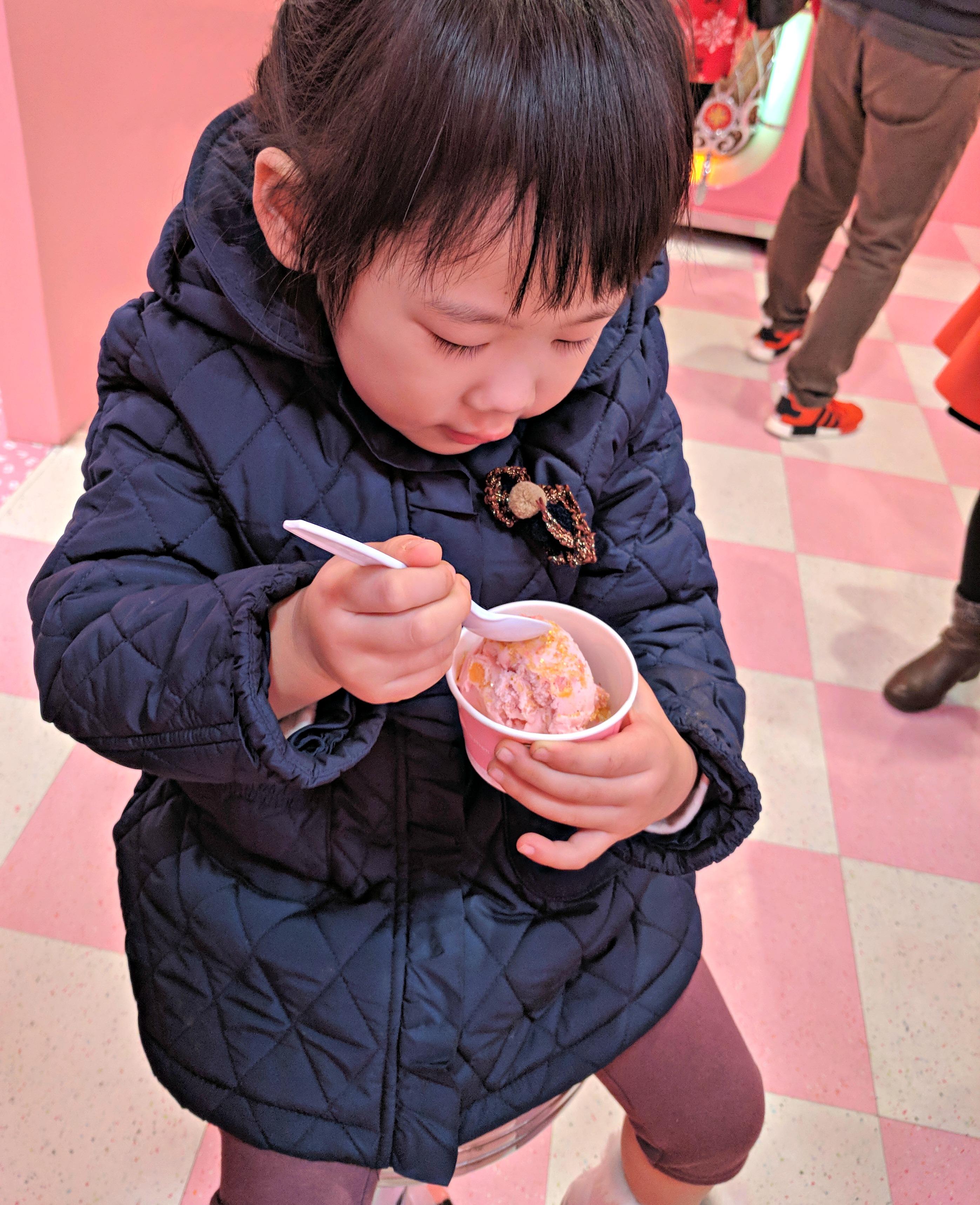 득템1: 복숭아 아이스크림