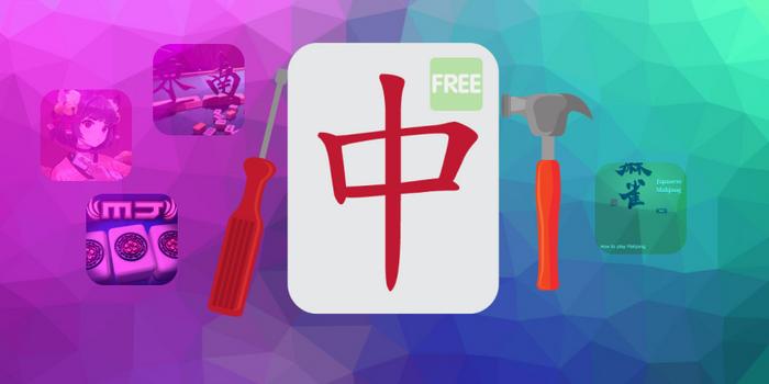 Master List of Free Riichi Mahjong Tools in English [2021]