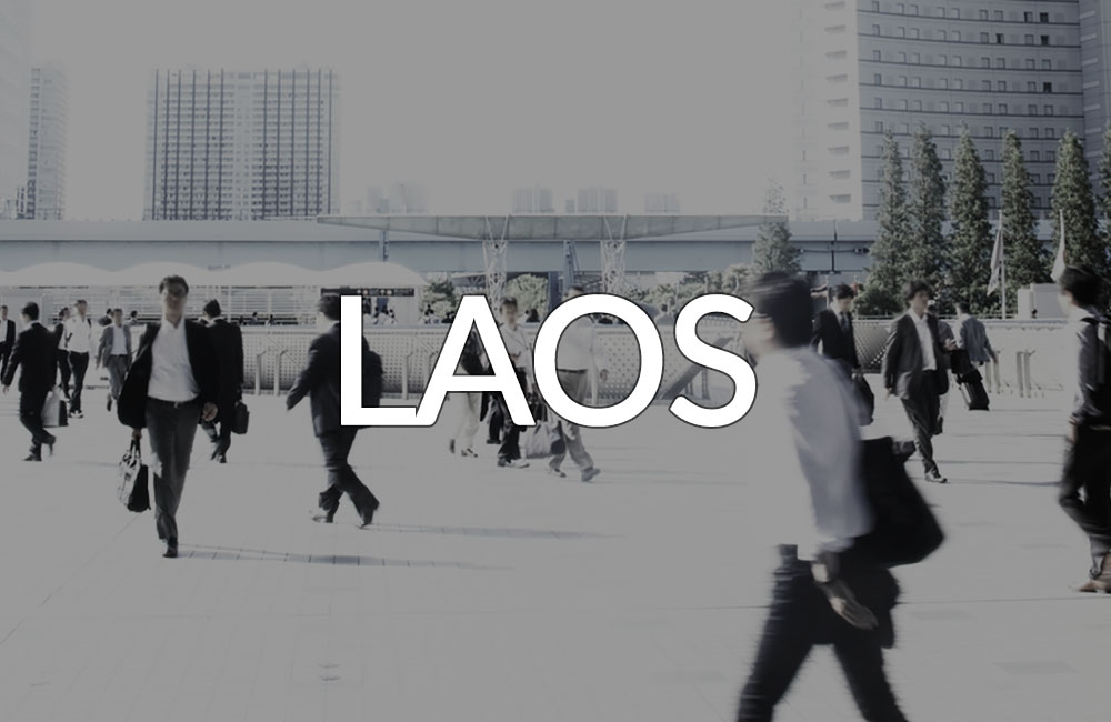 Business culture Laos banner