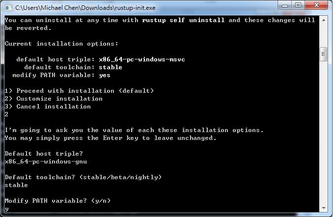 在 Windows 下安裝 Rust (3)