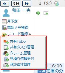 アプリ名の操作リンクが赤枠で囲まれた画像