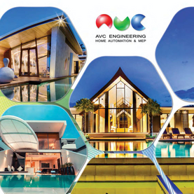 The AVC Brochure