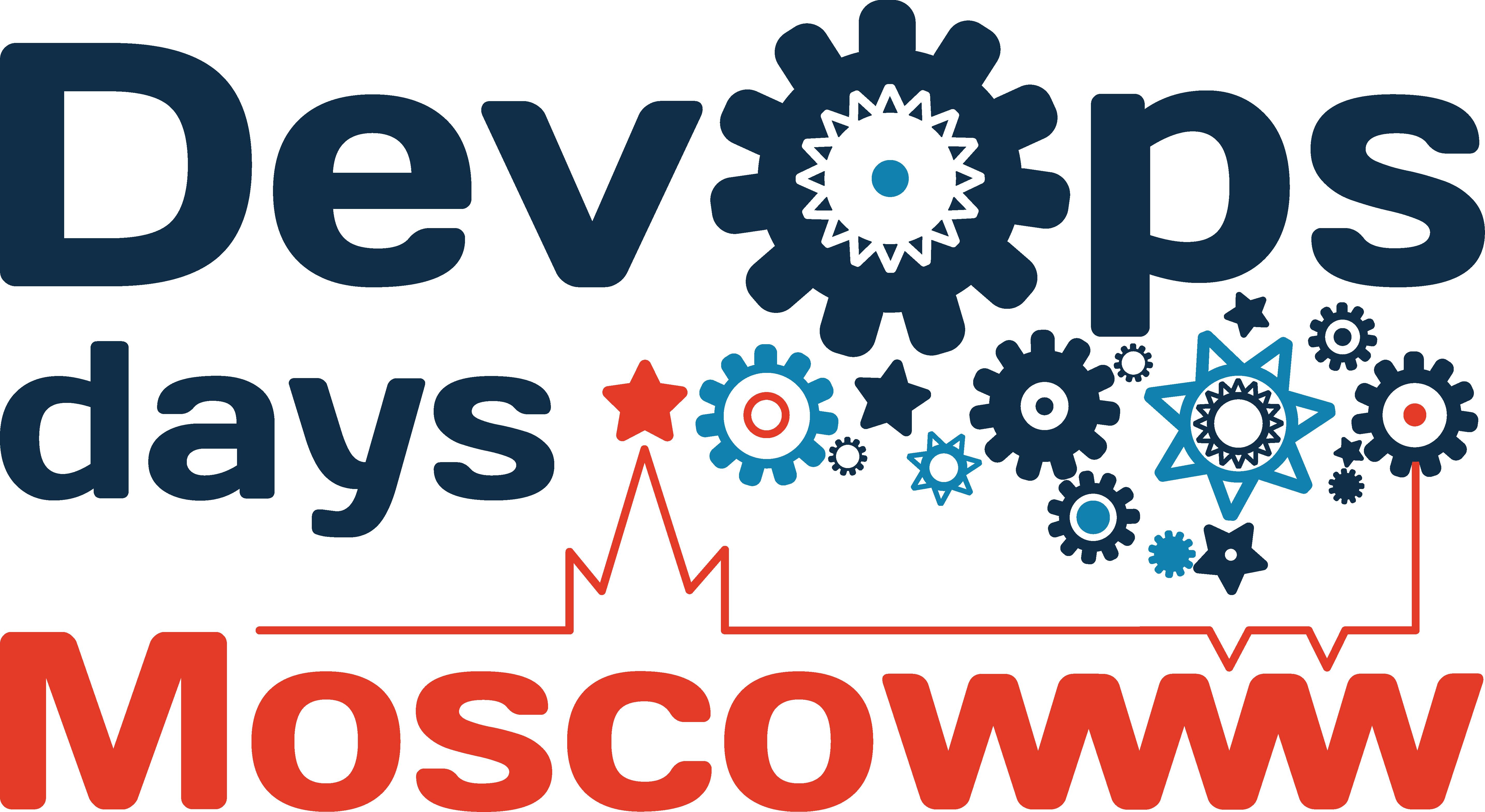 DevOpsDays Moscow 2020