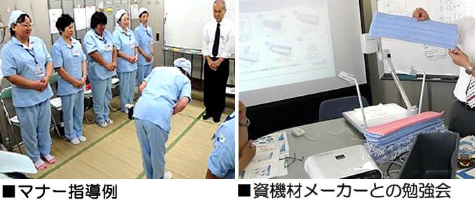 太陽技研研修風景03