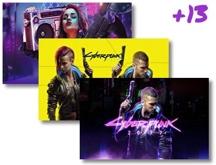Cyberpunk 2077 theme pack
