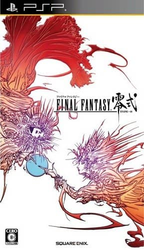 Coverart image of Final Fantasy Type 0 psp