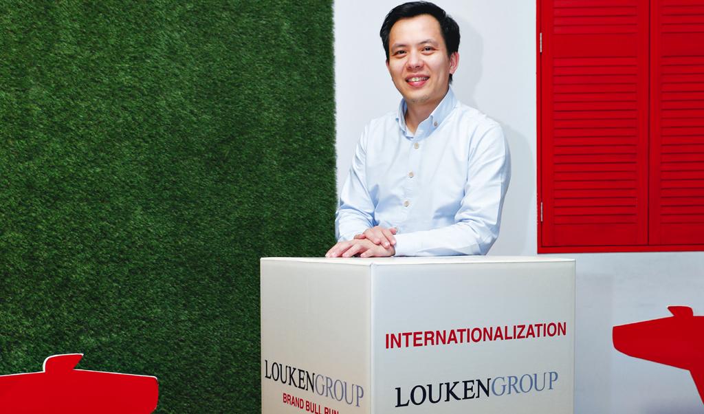 Louken Group