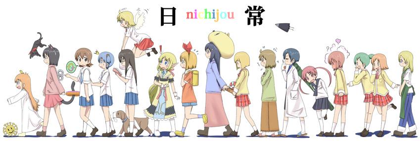 Nichijo Cover