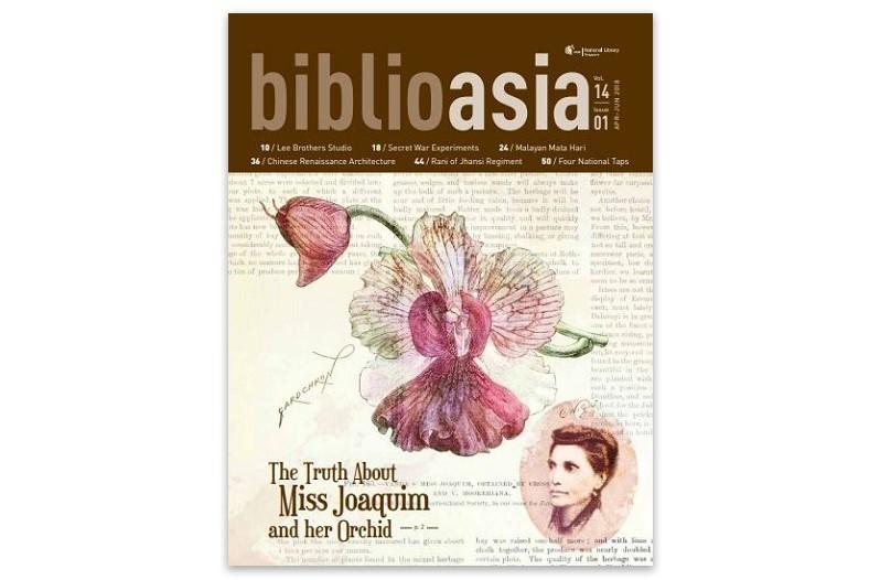 BiblioAsia 14-1 cover
