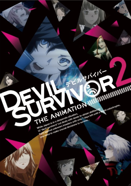devil survivor 2 idioma latino